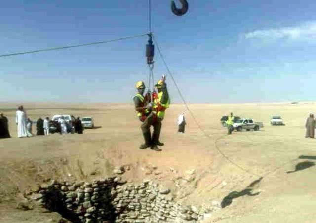 В Саудовской Аравии автомобиль упал в колодец