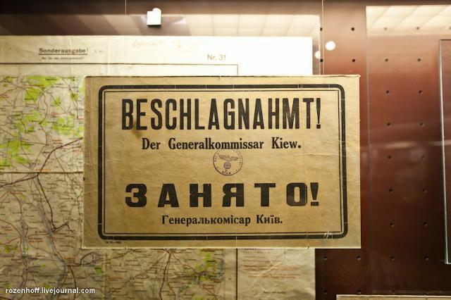 Экспозиции музея войны в Киеве