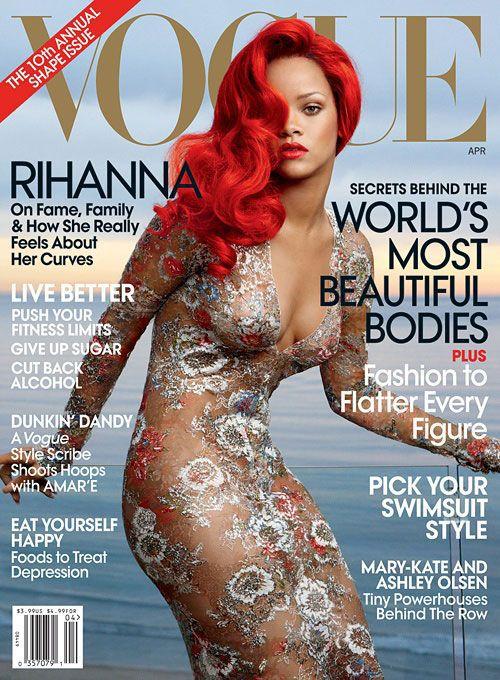 Рианна в апрельском журнале Vogue