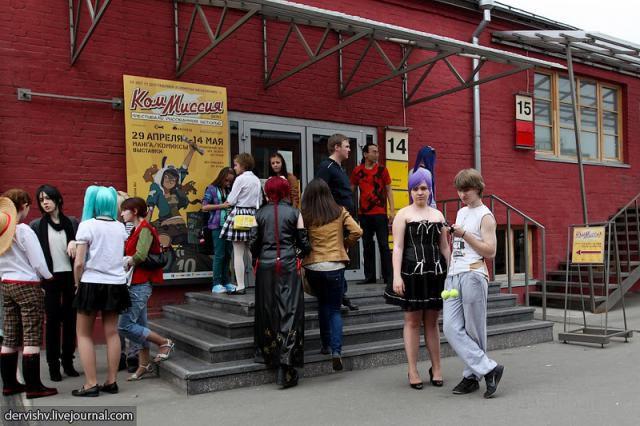 Фестиваль комиксов