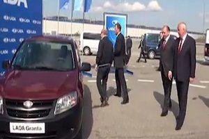 У Путина не завелась Lada Granta