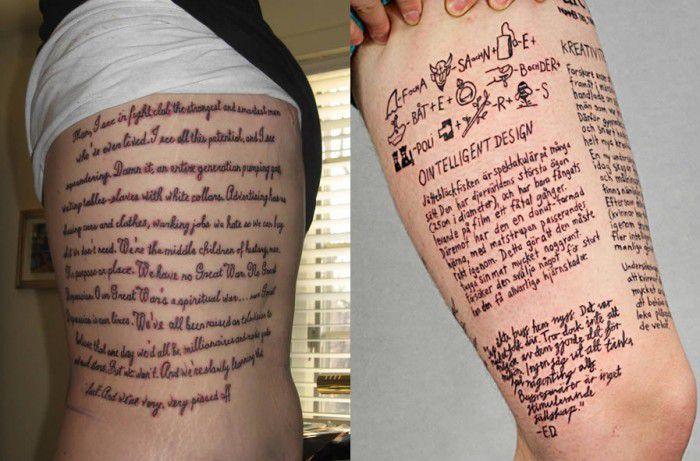 Татуировки-цитаты