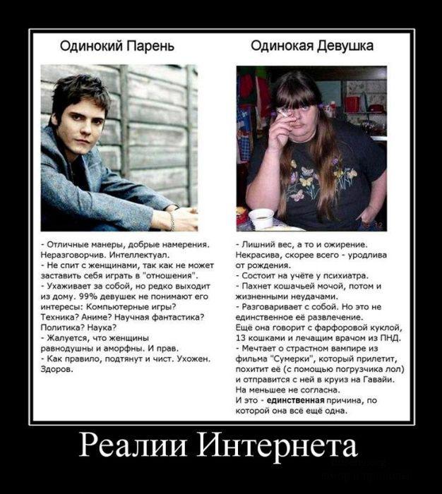 minet-s-zhenoy-russkiy