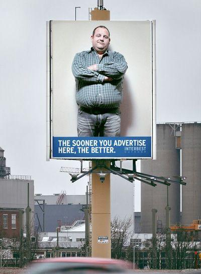 Оригинальное решение продать пустое место на билборде