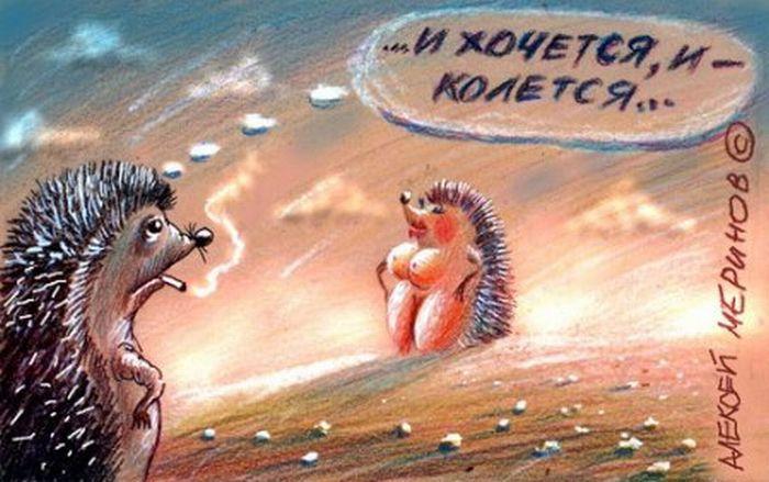 Смешные комиксы про любовь