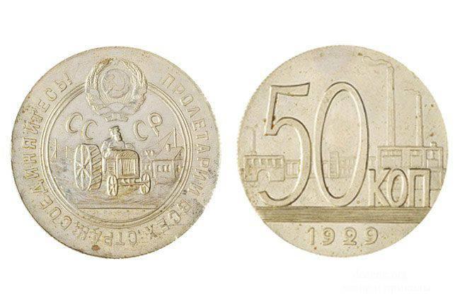 Самые дорогие монеты 2011 года (7 фото)