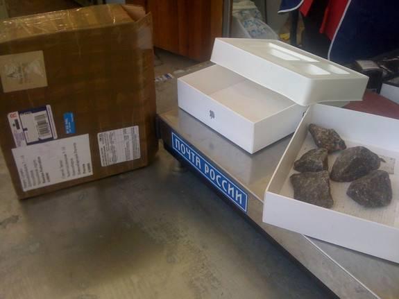 Вместо iPad 2 россиянин приобрел через eBay набор камней