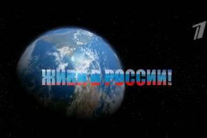 Россия в 2020: колкий и остроумный ролик.