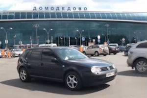 Домодедово крадёт багаж клиентов