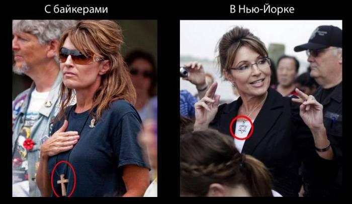 Губернатор штата Аляска Сара Пэйлин (Sarah Palin)