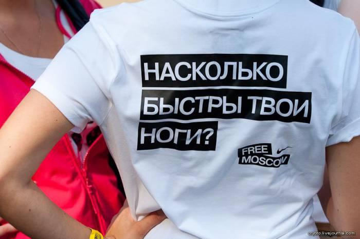 Забег босиком NIKE Free Moscow (31 фото)