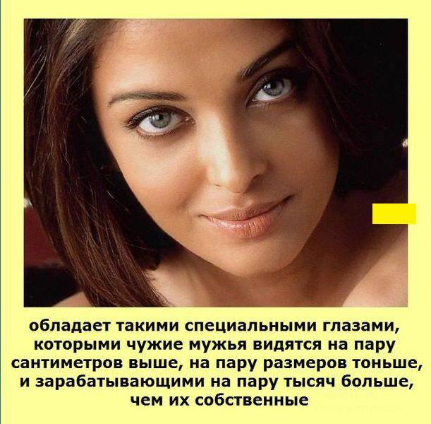 Женщина - такое странное создание , которое ...