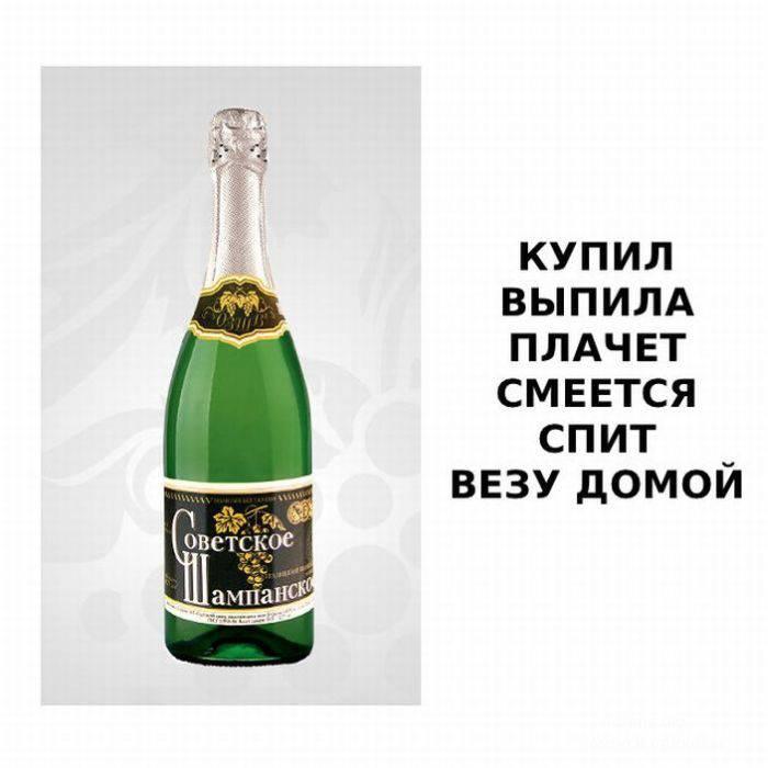 Алкогольные напитки и их действие (8 картинок)