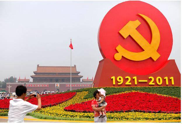 90-летие Коммунизма в Китае (35 фото)