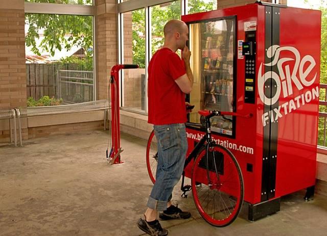 Автомат для починки велосипедов