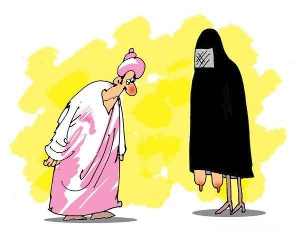 Смешные исламские картинки, дорогой женщине
