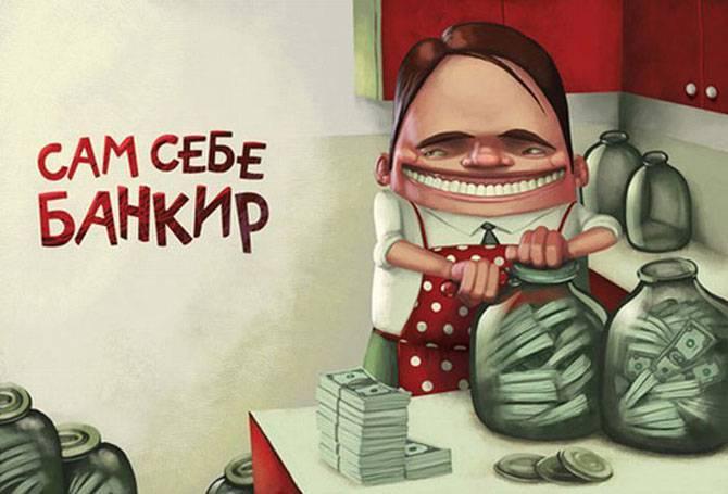 Позитивные иллюстрации художника Дениса Зильбера