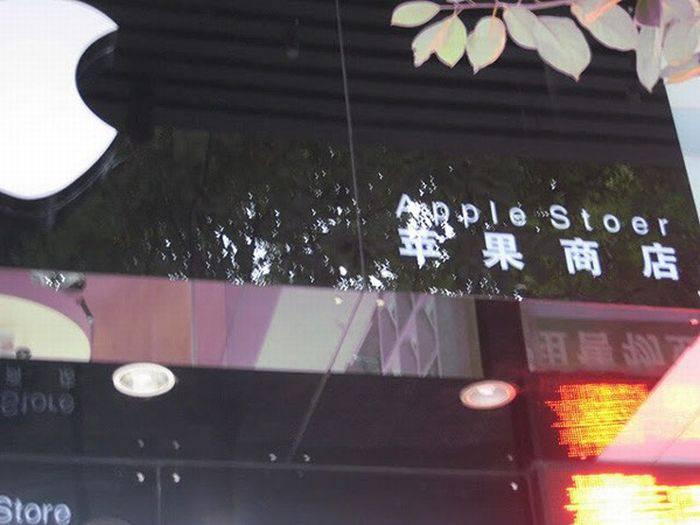 Фальшивый магазин Apple в Китае