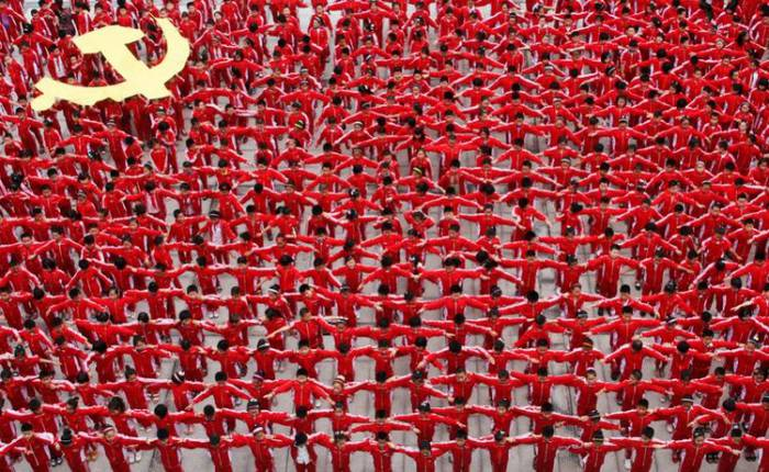 Коммунистической партии Китая - 90 лет