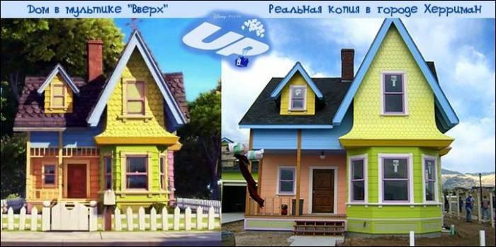 Копия дома из диснеевского мультика «Вверх» (12 фото)