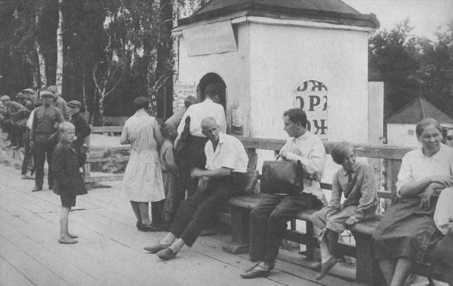 Фотографии СССР 1932 года