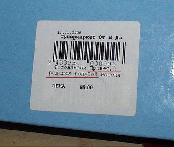 Смешные объявления: doseng.org/prikol/64542-smeshnye-obyavleniya.html