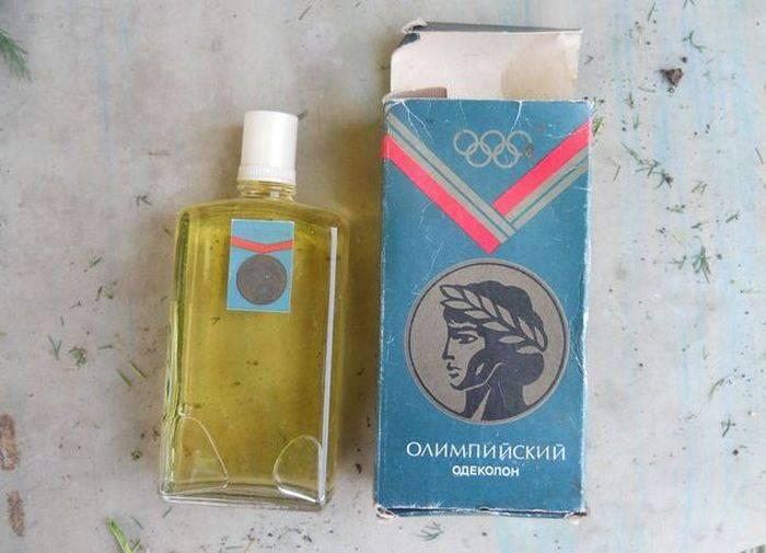 Разнообразные предметы времен СССР