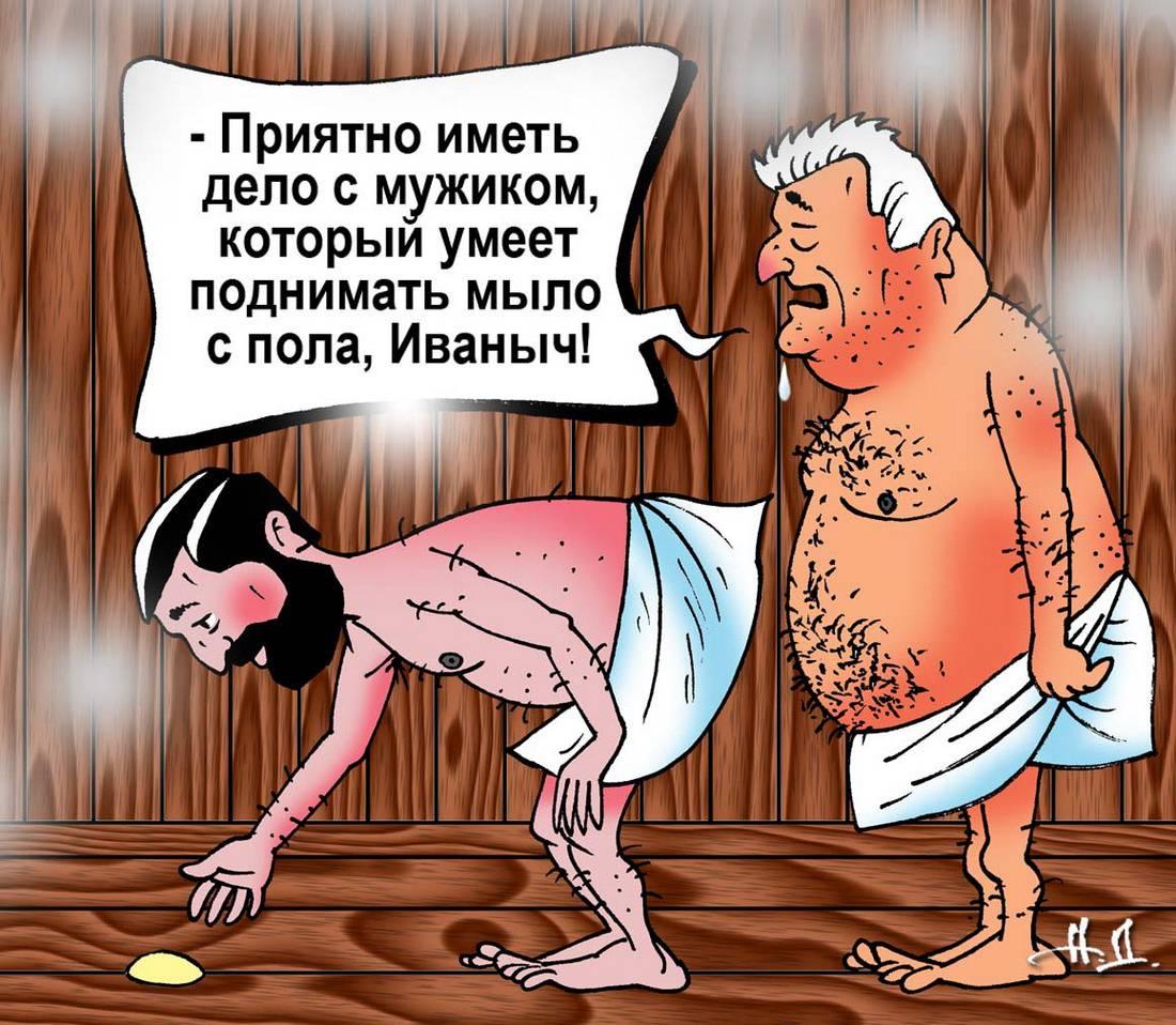 Секс на sosik ru 1 фотография