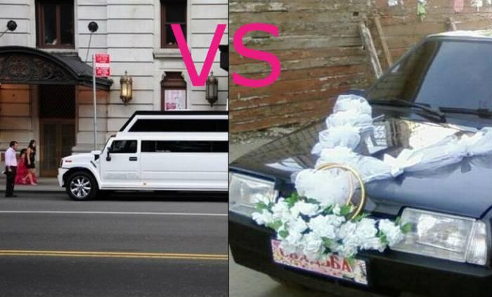 Битва лимузинов для свадьбы!