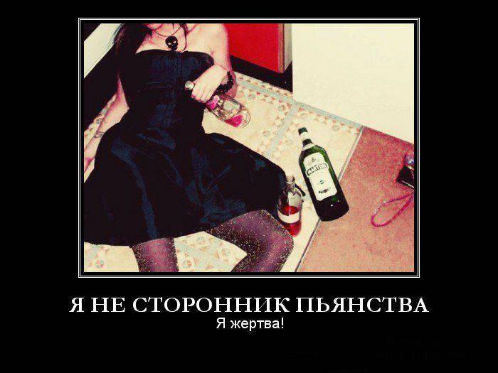 Смешное про выпивку картинки
