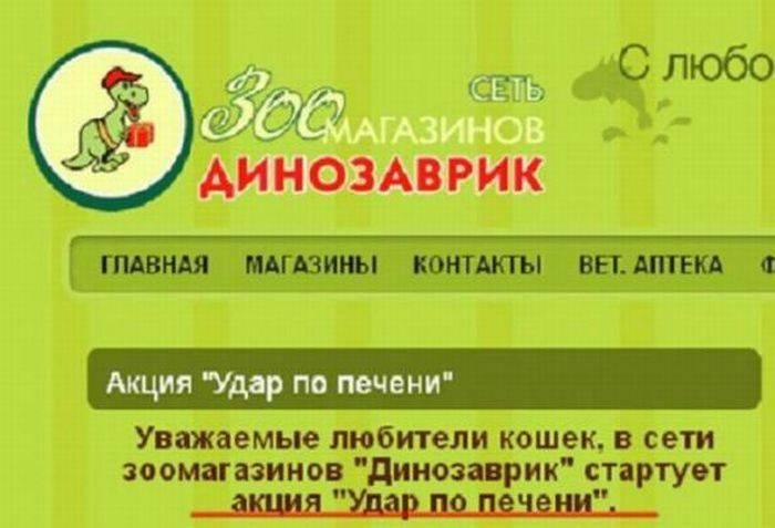 http://doseng.org/uploads/posts/2011-09/1315371628_marazmi_22.jpg