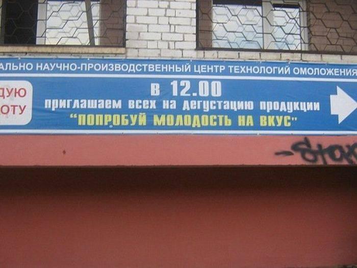 http://doseng.org/uploads/posts/2011-09/1315371721_marazmi_38.jpg