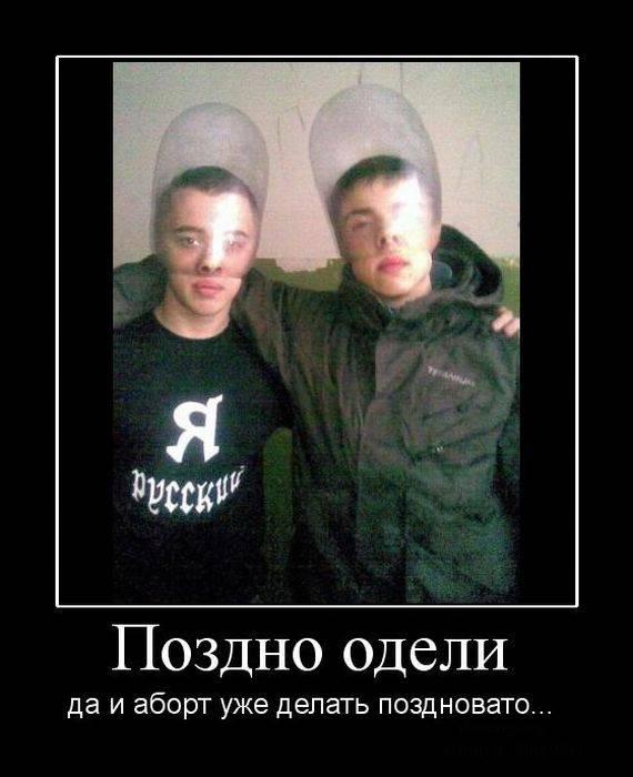 Демотиваторы (35 фото)