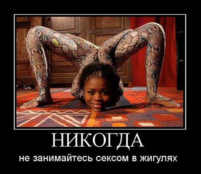 http://doseng.org/uploads/posts/2011-09/1317165362_demotivatory_03.jpg