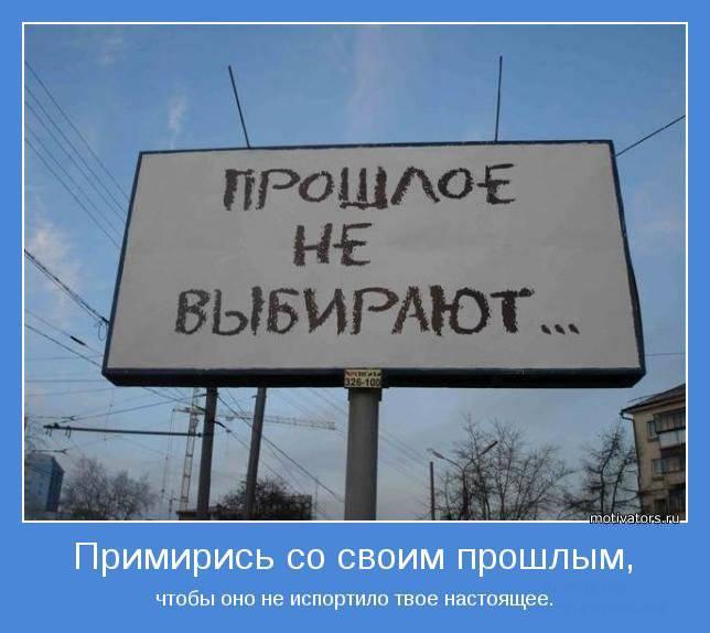 В Грузии путинских байкеров вынудили самих срезать георгиевские ленточки - символ российской оккупации - Цензор.НЕТ 2159