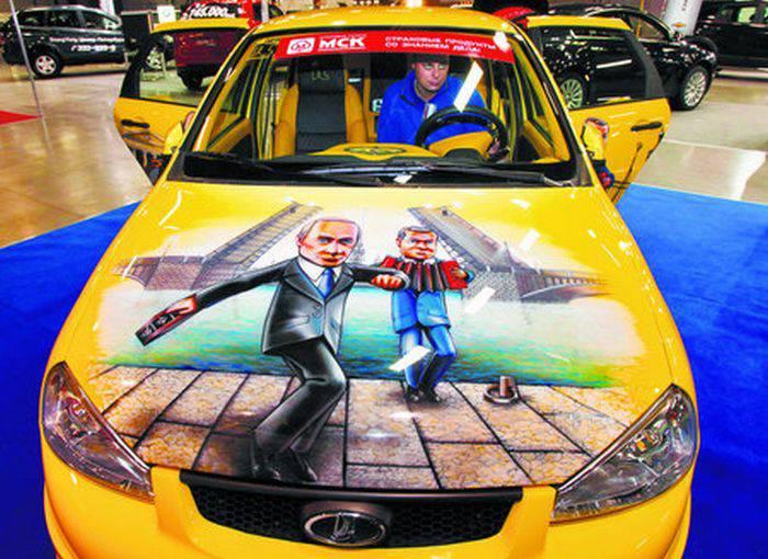 """Медведев приписал каждой российской семье по автомобилю: """"Население страны стало абсолютно автомобильным, все ездят"""" - Цензор.НЕТ 1853"""