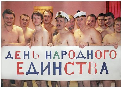 Фотожаба: строители жгут)
