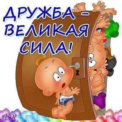 1322520408_1322485858_getimage-6.jpg