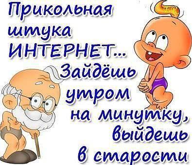 http://doseng.org/uploads/posts/2011-11/1322520486_1322485922_getimage-13.jpg