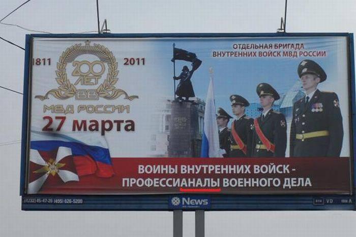 Россиян поздравили с 23 февраля нацистскими флагами и танками, и крейсером НАТО - Цензор.НЕТ 7585