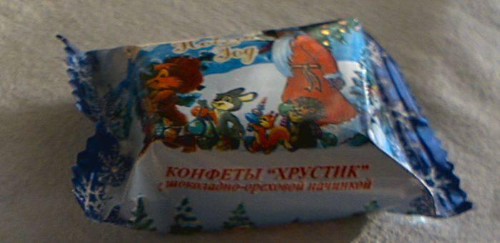 Отличная конфета с сюрпризом внутри