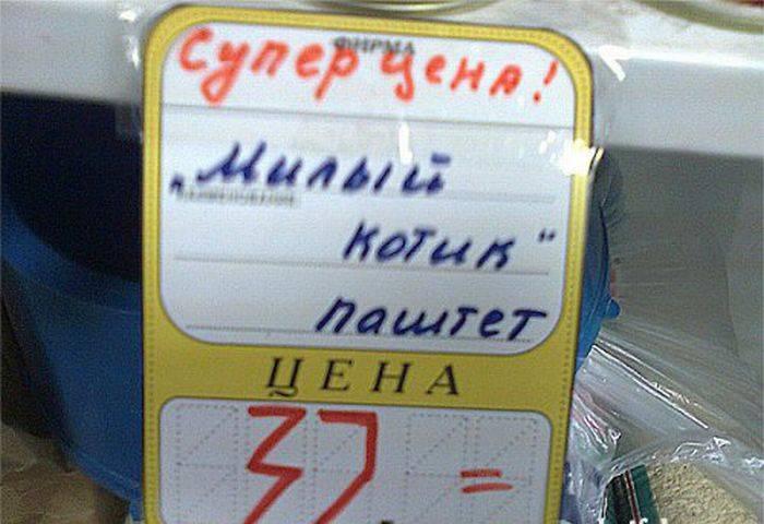 http://doseng.org/uploads/posts/2011-12/1324957668_marazm_26.jpg