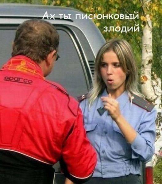Забавные фотографии милиции и полиции