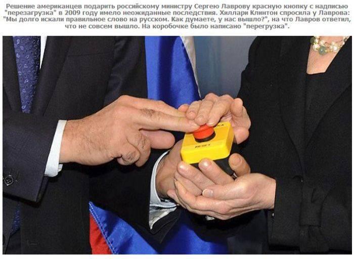 Необычные подарки политиков (15 фото)
