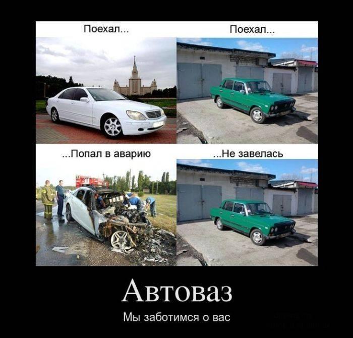 Жизненные демотиваторы (33 фото)