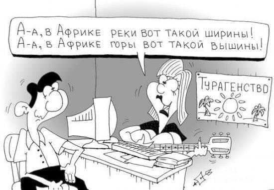 Прикольные карикатуры на разную тематику