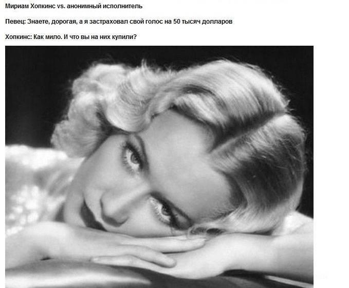 Неловкие вопросы знаменитым людям (23 фото)