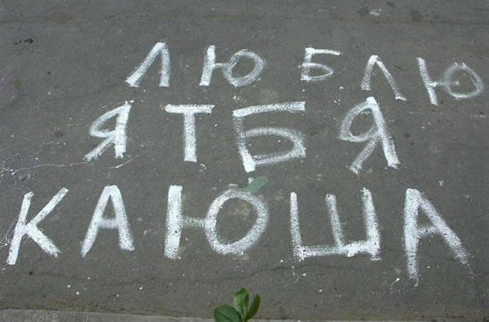 Уличный креатив и рекламный маразм ( 44 фото)