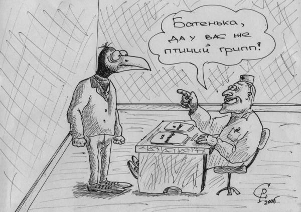Рис. 7448, добавлен 19.1.2012. Похожие темы: карикатуры жующих