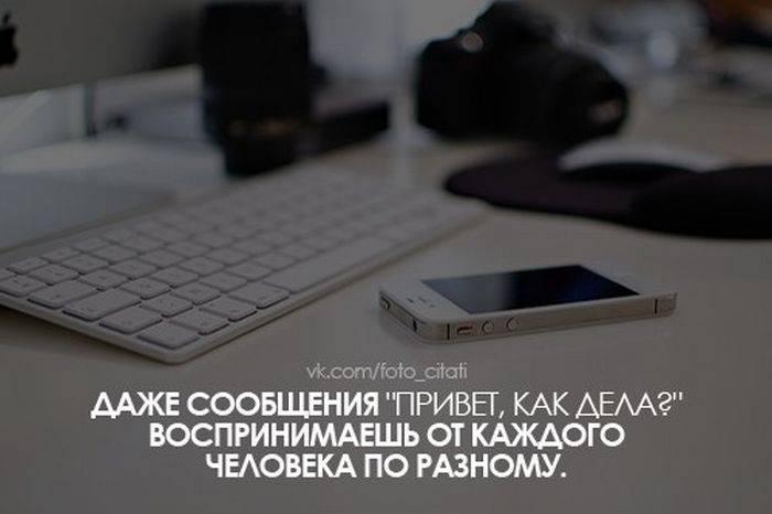 Советы в картинках (60 фото)